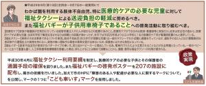 スクリーンショット 2018-10-10 14.43.28