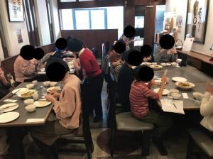 スクリーンショット 2019-02-24 17.04.22